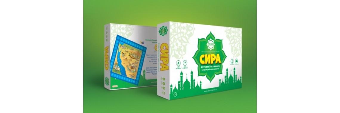 Исламская настольная игра Сира - жизнеописание Посланника ﷺ