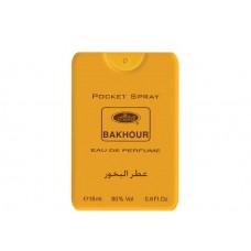 Спрей покет al Rehab Bakhour / аль Рехаб Бахур 18 мл