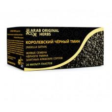 Чай из королевских семян черного тмина 20 пакетиков