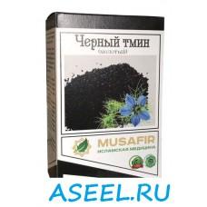 Черный тмин молотый в коробке 100 грамм