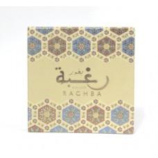 Благовоние бахур Ard al Zaafaran Raghba / Ард аль Заафаран Рагба 40 грамм